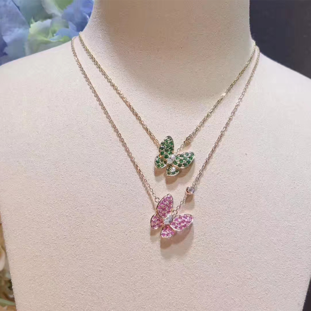 Van Cleef & Arpels 18K Rose Gold Two Butterfly Diamond Pink Sapphire and Tsavorite Pendant Necklace